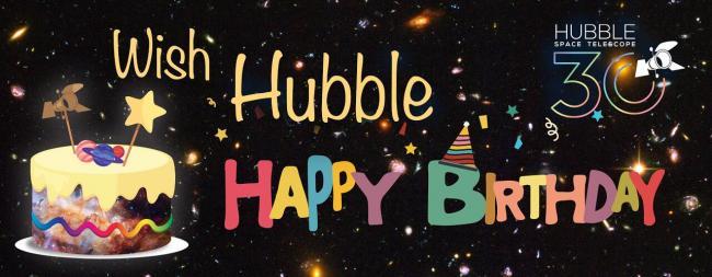 庆祝哈勃空间望远镜发射30周年