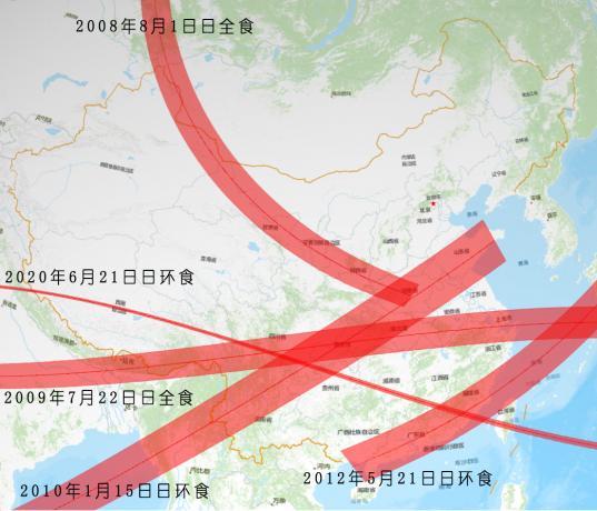 近12年中国境内可见的日全食和日环食食带分布区域近12年中国境内可见的日全食和日环食食带分布区域